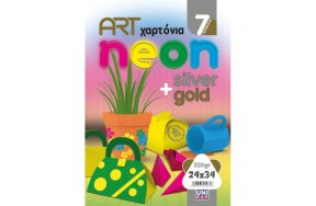 CARDBOARD SET OF 7 COLOURS 24x34cm